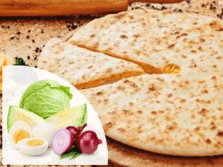 заказать осетинские пироги с капустой, яйцом жареным луком